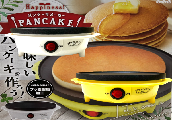 Happinessパンケーキメーカー