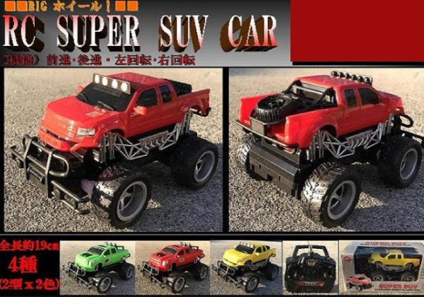【androidのみ対応】RC SUPER SUV CAR