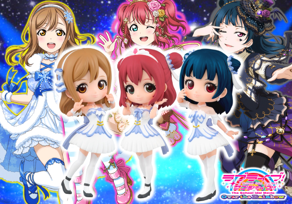 ラブライブ!サンシャイン!! The School Idol Movie Over the Rainbow Q posket